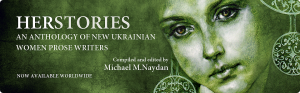 Herstories: An Anthology Of New Ukrainian Women Prose Writer