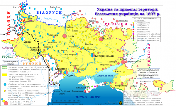 Ukrainian ethnic lands
